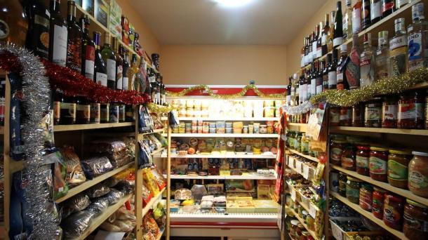 Продажа действующего бизнеса, продуктовый магазин на Праге 5